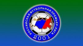 Чемпионат России в FIFA13 пройдет по системе «осень-весна»
