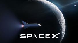 SpaceX отправила на орбиту четверых космотуристов