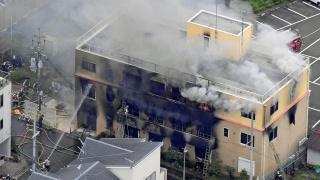 Во время пожара в аниме-студии Kyoto Animation погибли33 человека