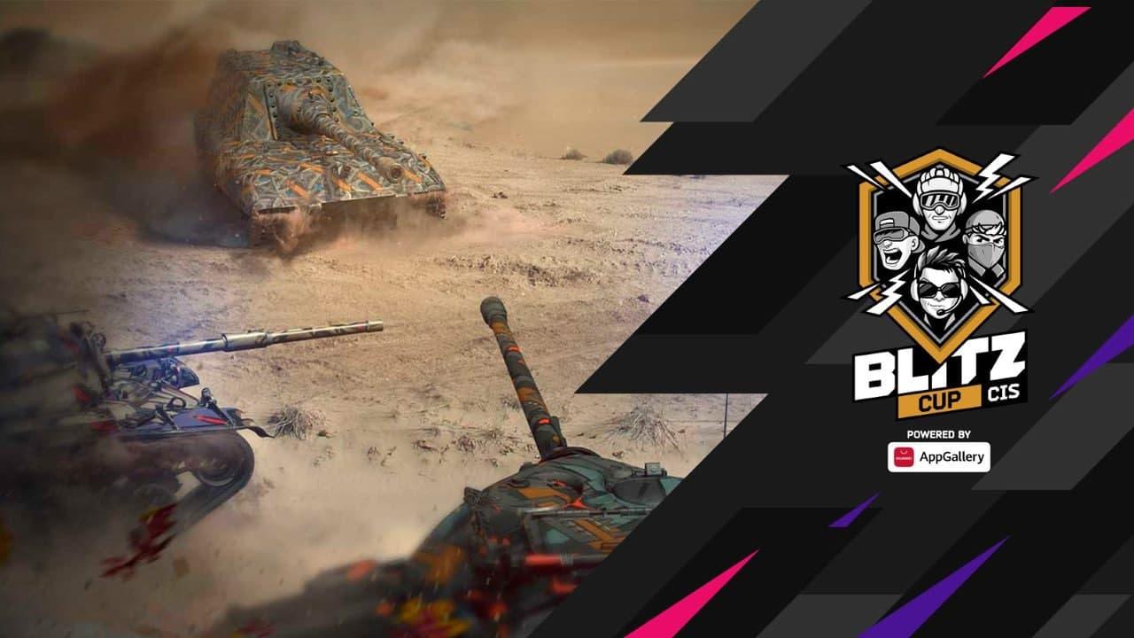 В турнире World of Tanks Blitz впервые примут участие игроки с Nintendo Switch