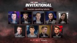 Названы русскоязычные комментаторы финала StarLadder i-League Invitational Season3 по Dota2