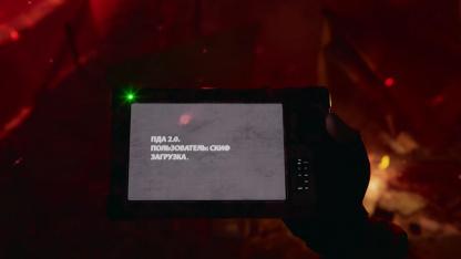 Авторы S.T.A.L.K.E.R.2 показали дебютный геймплейный тизер