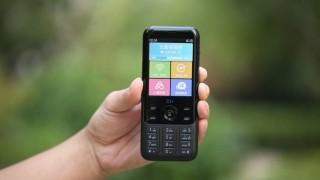 В продажу поступил кнопочный телефон Xiaomi ZMI Travel Assistant Z1