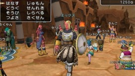Dragon Quest X будет онлайновой игрой