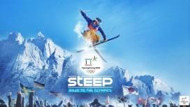 Ubisoft отправит поклонников Steep на Олимпийские игры