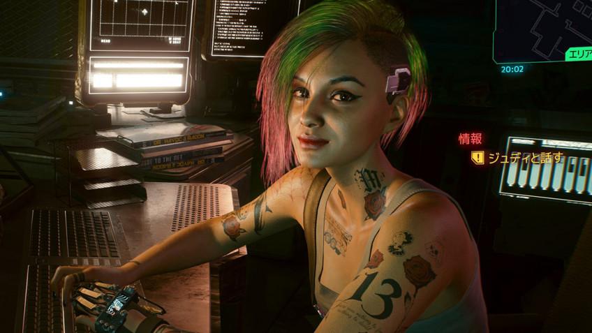 Следующий выпуск шоу про Cyberpunk 2077 посвятят русской версии игры