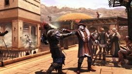 Ubisoft — грабь награбленное!