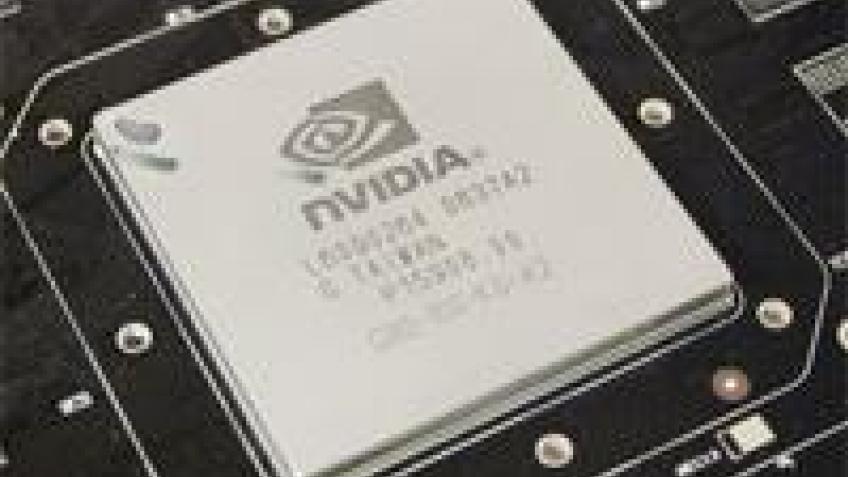GeForce 9600 на подходе?