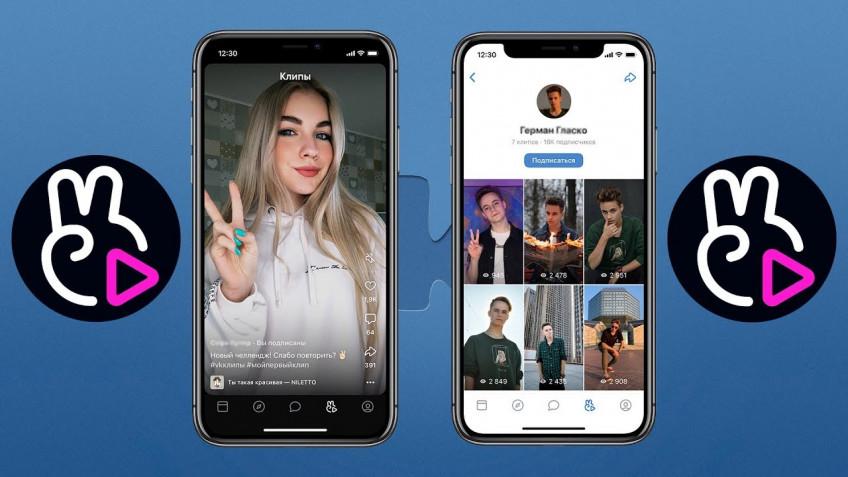 «Клипы» во «ВКонтакте» становятся доступны для всех