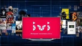 Онлайн-кинотеатр ivi получил кредит в3,7 млрд рублей на развитие сервиса