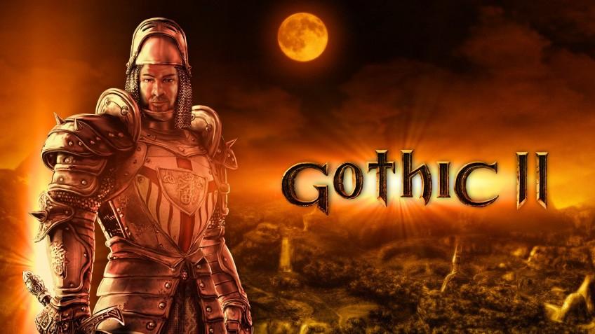 Piranha Bytes работает над продолжением Gothic