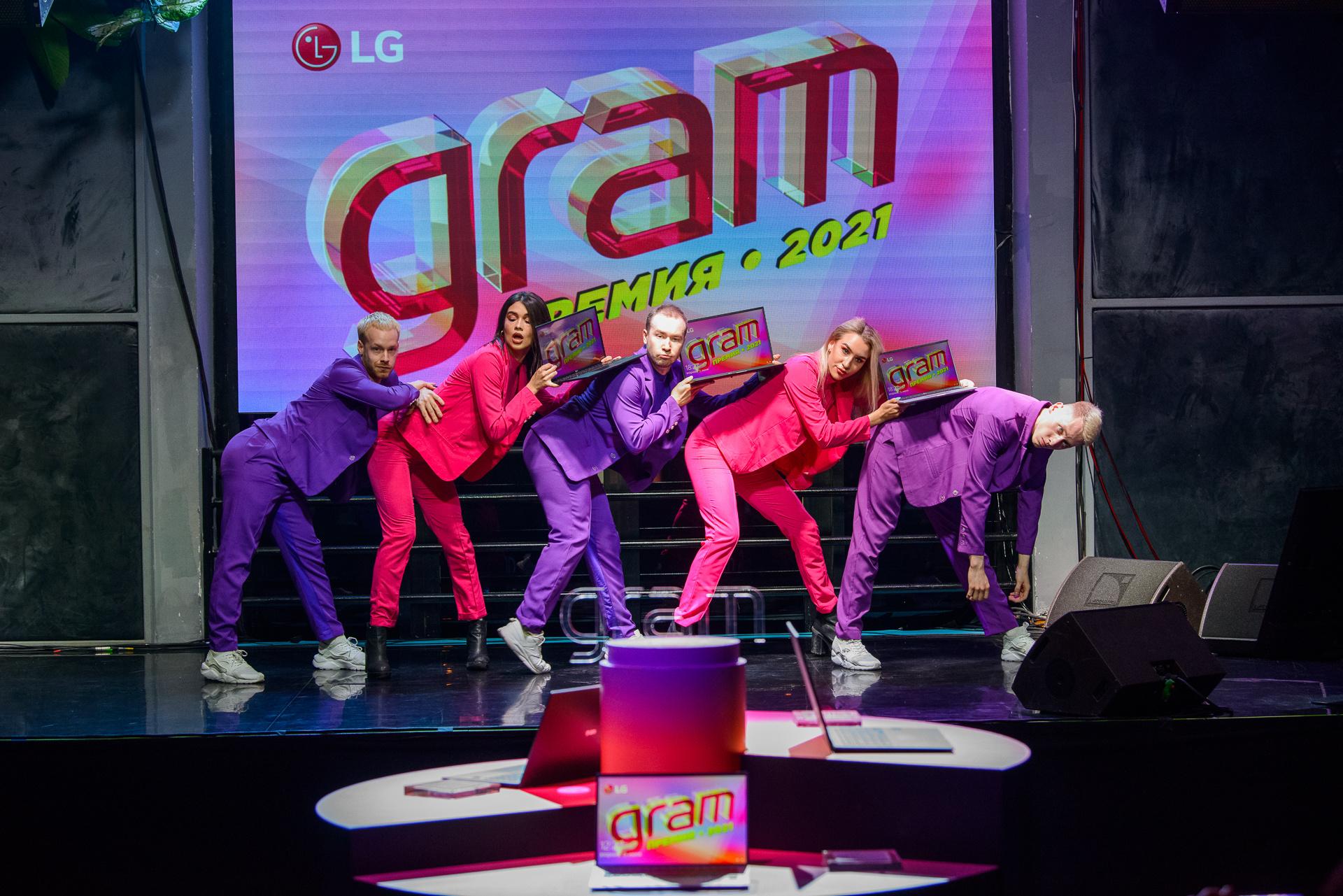 LG вернулась на рынок ноутбуков с LG Gram весом1 кг