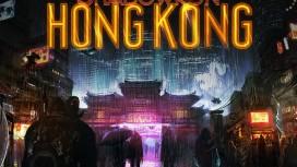 Вышла Shadowrun: Hong Kong