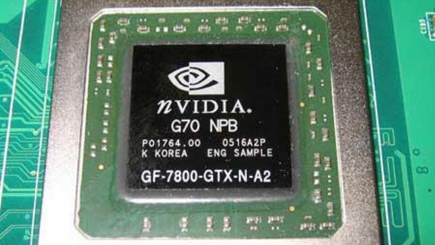 Новый G70 анонсирован