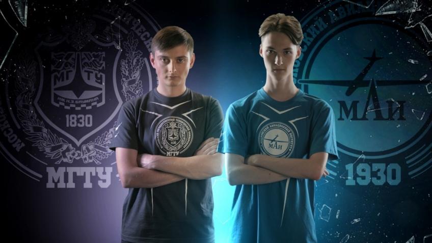 Финал «Битвы университетов» по League of Legends пройдет27 сентября