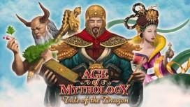 Age of Mythology обзаведется дополнением спустя13 лет после релиза