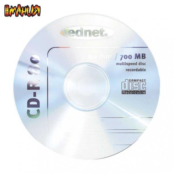 CD-R подорожают