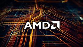 AMD, похоже, готовит свои гетерогенные процессоры