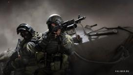 Разработка боевика «Калибр» ведется научными методами