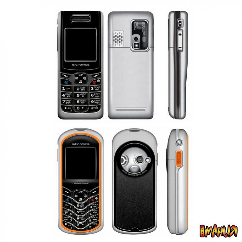 Мобильники Sitronics