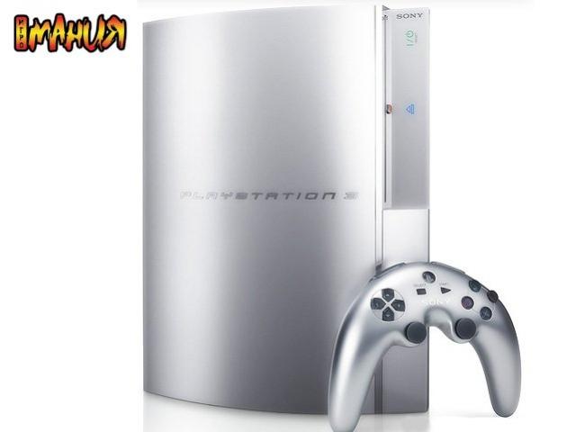 Sony снизит цену PS3?