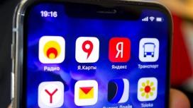 СМИ: приложения «Яндекса» появились в магазине Huawei
