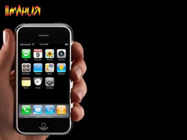 Настоящая цена iPhone