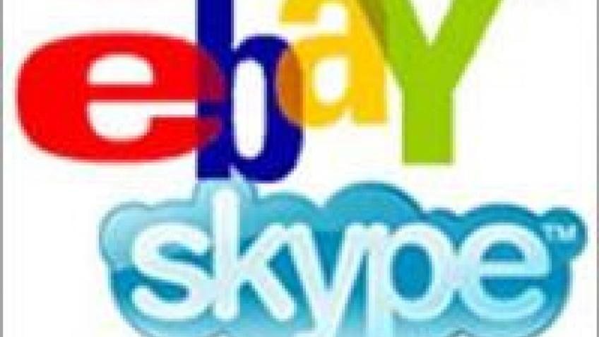 Skype действительно продается