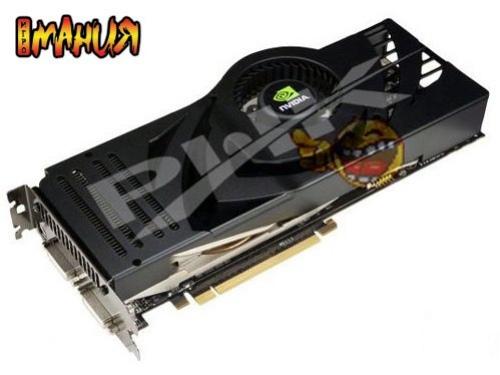 Фотография GeForce 8800 Ultra