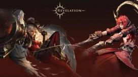 Открытое бета-тестирование Revelation начнется в конце этого месяца