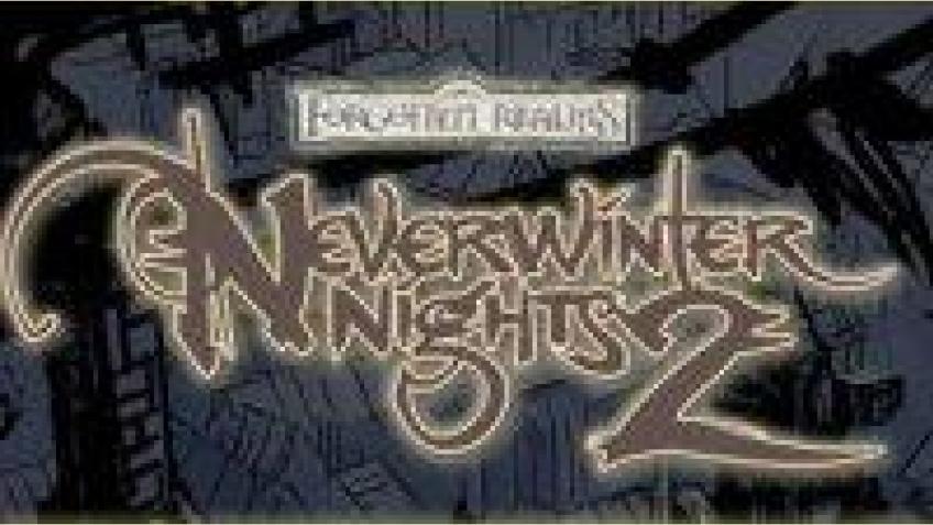 Анонс Neverwinter Nights2