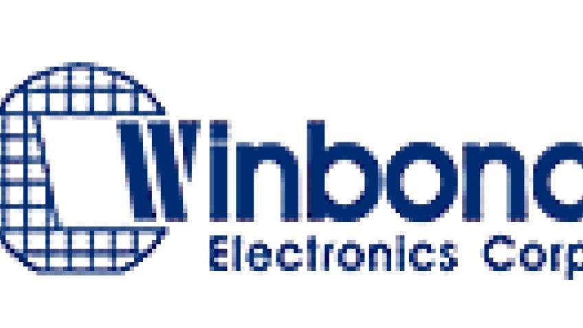 Winbond выходит на рынок GDDR
