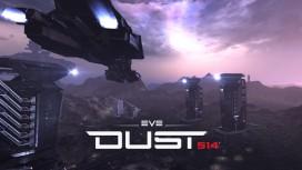 CCP Games закрывает сервера DUST 514
