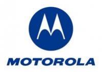 Motorola делится на части