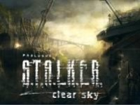 Clear Sky за облаками
