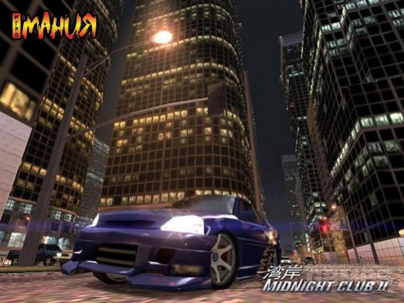 Фильм из Midnight Club II