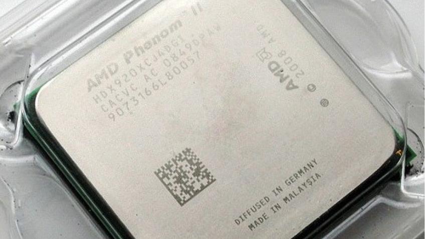AMD готовит несколько новых процессоров