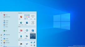 Интерфейс нового меню «Пуск» Windows 10 стал проще