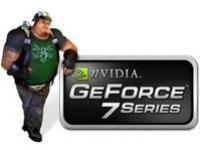 Отложения NVIDIA