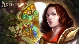 Свежее обновление добавило в игру «Меч и магия: Герои VII» еще одну кампанию