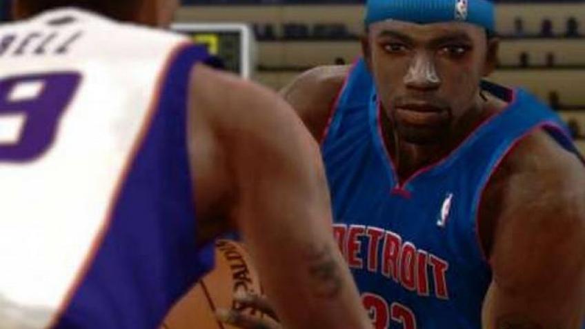 NBA LIVE 07 в продаже