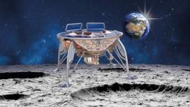 Израильский луноход Beresheet снял восход Солнца над Землёй