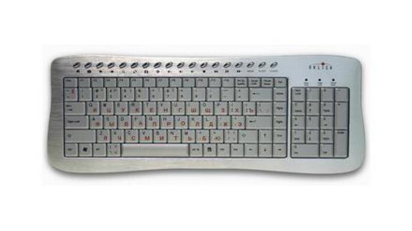 Алюминиевые клавы