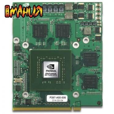 GeForce Go 7950 GTX скоро в ноутбуках