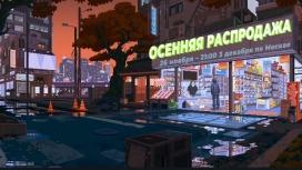 В Steam стартовала осенняя распродажа вместе с награждением лучших игр