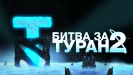 Казахстанские киберспортсмены сразятся за бесплатное обучение в ВУЗе