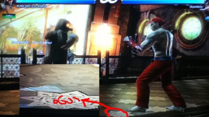 Мусульмане обиделись на разработчиков Tekken