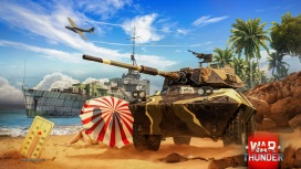 В War Thunder объявлена «Операция Ж.А.Р.А.»: добываем премиум-технику