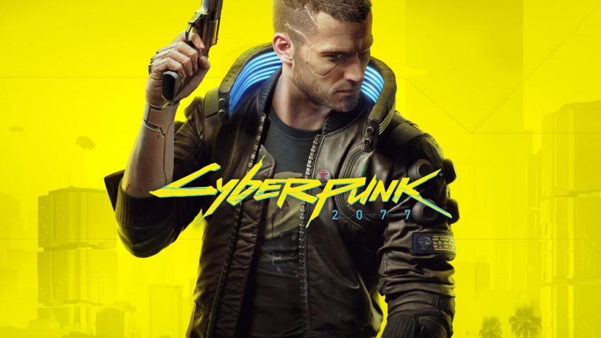 Cyberpunk 2077 отложили ещё на2 месяца — до19 ноября