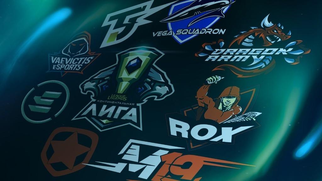 Riot Games анонсировала новый сезон Континентальной лиги 2018 года